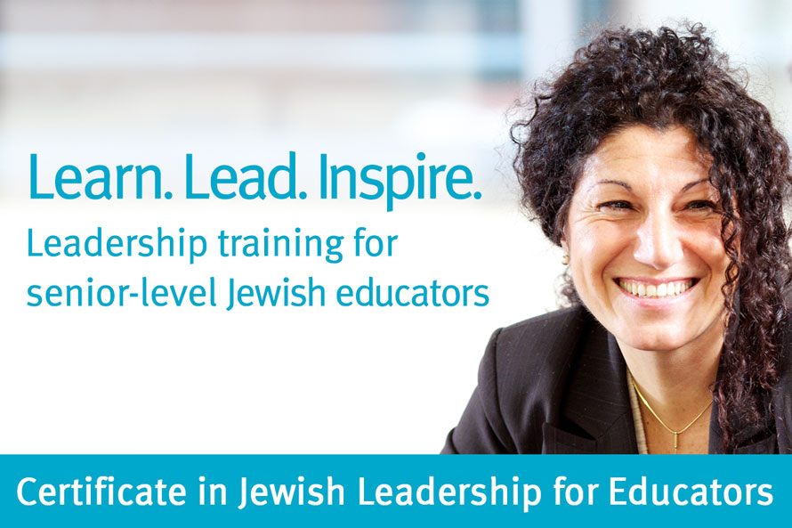 Learn. Lead. Inspire. Leadership training for senior-level Jewish educators. Certificate in Jewish Leadership for Educators at Spertus Institute.